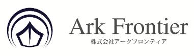 株式会社アークフロンティア